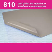 ORAMASK 810-99 1.00м*50м - Гельветика-Урал