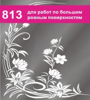 ORAMASK 813-99 1,26*50м - Гельветика-Урал