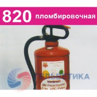 ORAMASK 820 1.00м*50м - Гельветика-Урал